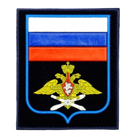 """Naszywka """"Rosja - WWS"""", PVC, z rzepem, granatowe tło, PR300"""