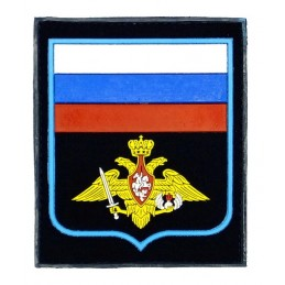 """Russia - VDV"" patch, PVC, dark blue background, with velcro, PR300"