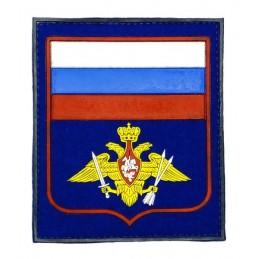 """Russia - VDV"" patch, PVC, dark blue background, with velcro, PR300"