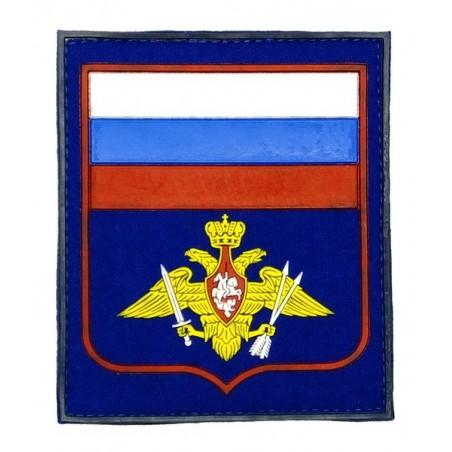 """Naszywka """"Rosja - RWSN"""", PVC, z rzepem, granatowe tło, PR300"""