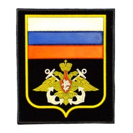 """Russia - VMF"" patch, PVC, black background, with velcro, PR300"