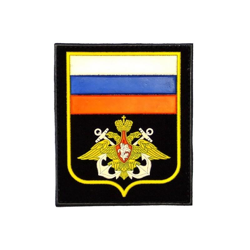 """Naszywka """"Rosja - WMF"""", PVC, z rzepem, czarne tło, PR300"""
