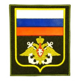 """Russia - VMF"" patch, PVC, olive background, with velcro, PR300"