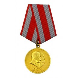 "Medal ""30 years of the Soviet Army & Navy"""