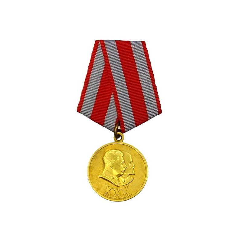 """Medal """"30 years of the Soviet Army & Navy"""""""