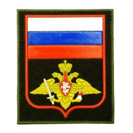 """Naszywka """"Rosja - Wojska Lądowe"""", PVC, z rzepem, oliwkowe tło, PR300"""