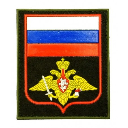 """""""Russia - Ground Forces"""" patch, PVC, olive background, with velcro, PR300"""