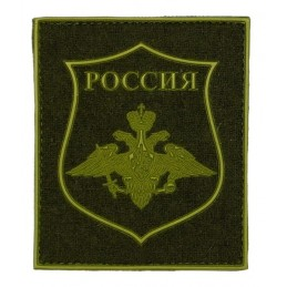 """Russia - Ground Forces"" - field patch, PVC, olive background, with velcro, PR300"