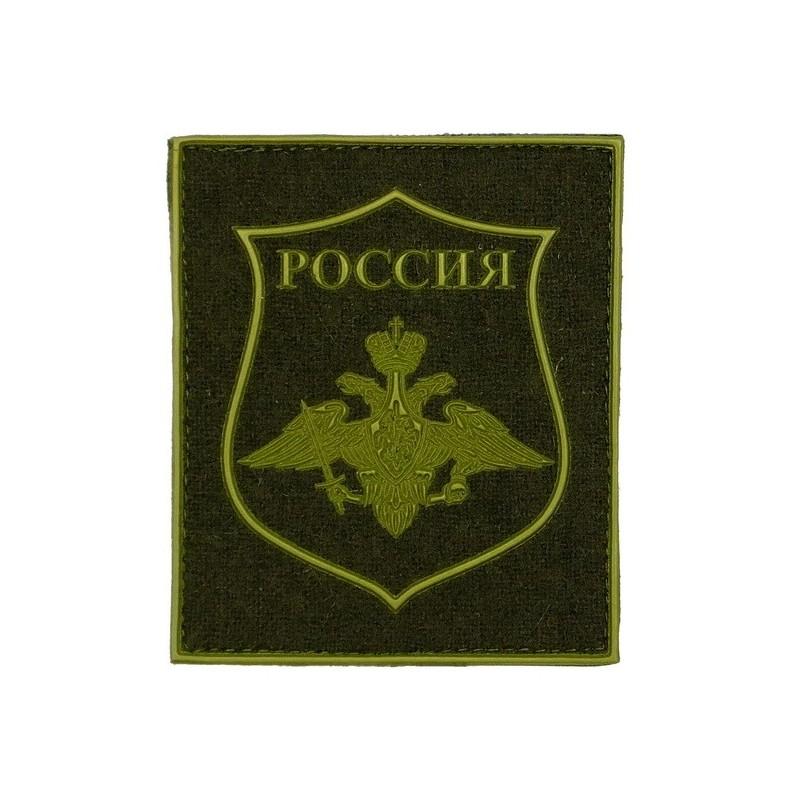 """Naszywka """"Rosja - Wojska Lądowe"""" - polowa, PVC, z rzepem, oliwkowe tło, PR300"""