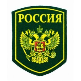 "Stripe ""Russia"", green background"