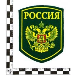 """Naszywka """"Rosja"""" herb na zielonym tle"""