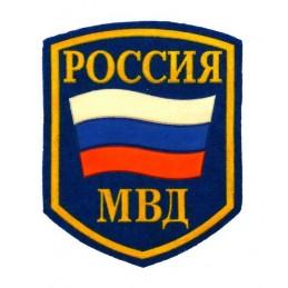 "Stripe ""Russia MVD"", with flag, blue background"