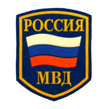 "Stripe ""Russia MVD"", with flag, blue background"