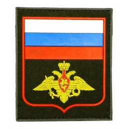 """Russia - Armed Forces"" patch, PVC, olive background, with velcro, PR300"