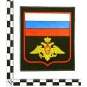 """Naszywka """"Rosja - Siły Zbrojne"""", PVC, z rzepem, oliwkowe tło, PR300"""