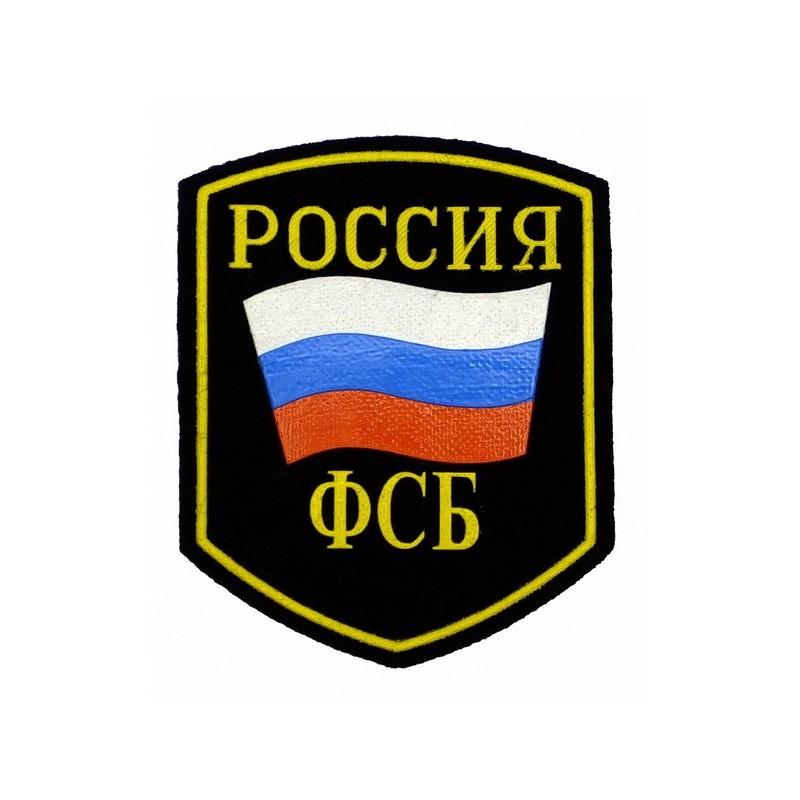 """Naszywka """"Rosja - FSB"""", czarne tło"""