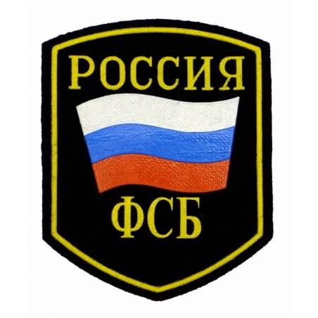 """Naszywka """"Rosja - Służba Bezpieczeństwa"""", czarne tło"""