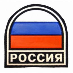 "Naszywka ""Rosja"" herb na kamuflowanym tle"