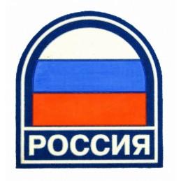 "Naszywka ""Rosja"" flaga na niebieskim tle"