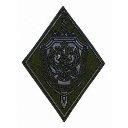 """""""Federal Security Service - FSB"""" patch, field, slaked"""