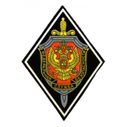 """Federal Security Service - FSB"" patch, black background, white frame"