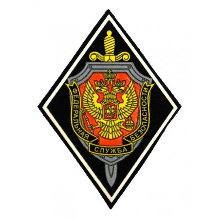 """""""Security Service"""" patch, black background, white frame"""
