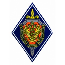 """Federal Security Service - FSB"" patch, blue background, white frame"