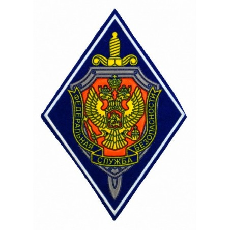 """Security Service"" patch, blue background, white frame"