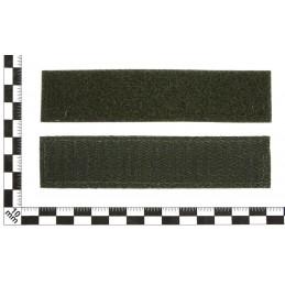 """Naszywka na pierś - grupa krwi """"B(III) +"""", z rzepem, Cyfrowa Flora, PR300"""