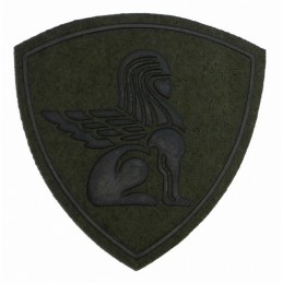 """Naszywka """"Północno-zachodni Okręg Wojskowy WW"""", gaszona"""