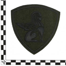 """""""North-west Military District"""" patch"""