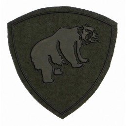 """Siberian Internal Forces District"" patch, slaked"