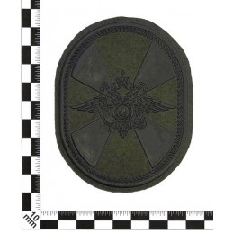 """""""Internal Forces"""" patch, slaked"""
