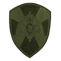 """Rosgvardia"" patch, with velcro, slaked"