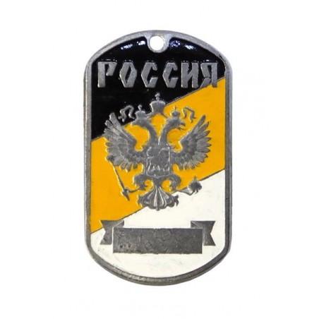 """Stalowy nieśmiertelnik """"Imperium Rosyjskie"""", z flagą i godłem, emaliowany"""