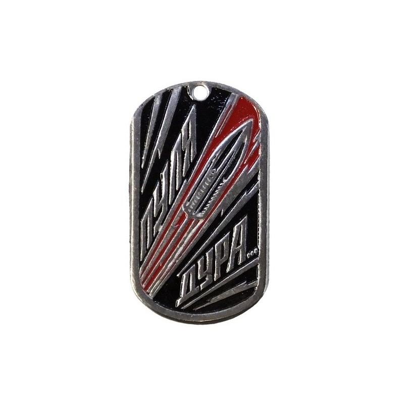 """Steel dog-tags - """"Stupid bullet"""", enamel"""