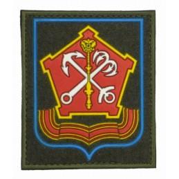 """Naszywka """"Północno-Zachodni Okręg Wojskowy"""", PVC, z rzepem, oliwkowe tło, niebieski kant, PR300"""