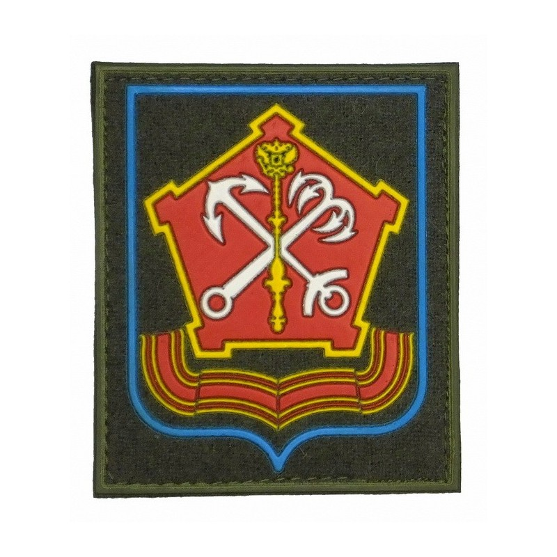 """North-Wstern Military District"" patch, PVC, olive background, blue frame, with velcro, PR300"
