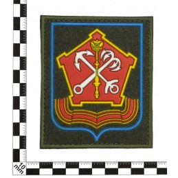 """""""North-Wstern Military District"""" patch, PVC, olive background, blue frame, with velcro, PR300"""
