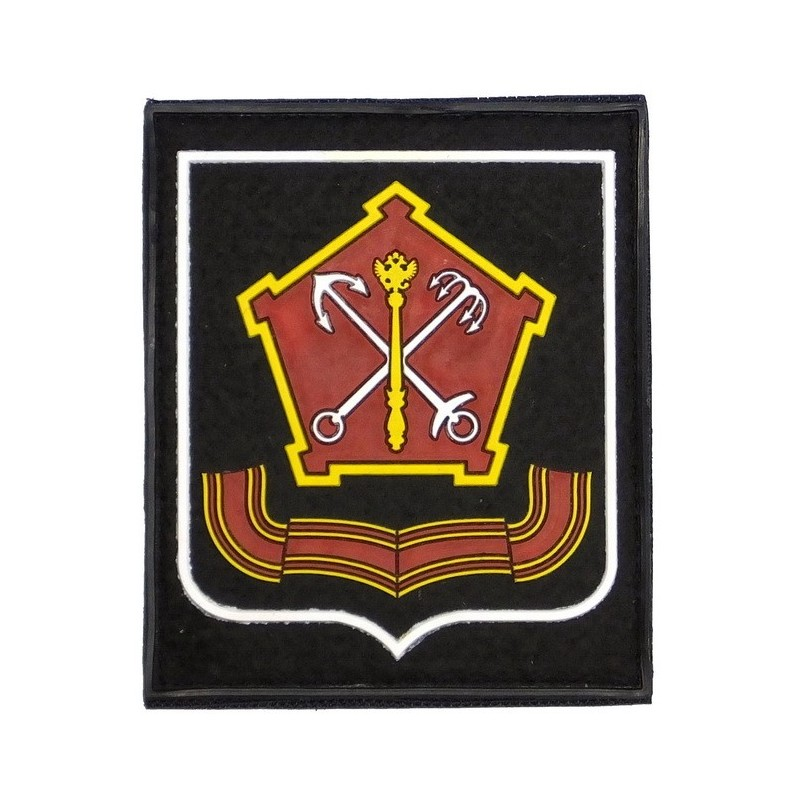 """North-Wstern Military District"" patch, PVC, black background, white frame, with velcro, PR300"