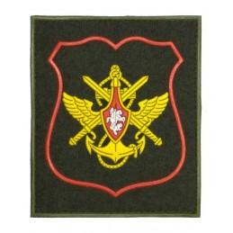 """Naszywka """"Ministerstwo Obrony Federacji Rosyjskiej"""", PVC, z rzepem, oliwkowe tło, czerwony kant, PR300"""