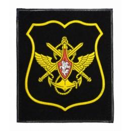 """Naszywka """"Ministerstwo Obrony Federacji Rosyjskiej"""", PVC, z rzepem, czarne tło, żółty kant, PR300"""