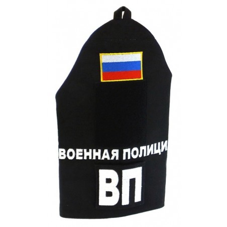 Shoulder strap of the Military Police