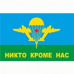 """Flag - """"For VDV!"""", nylon, 135x90 cm"""