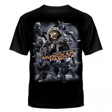 "T-shirt ""Man's work"", black"
