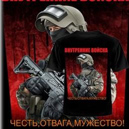 """T-shirt """"Wojska Wewnętrzne"""", czarny"""