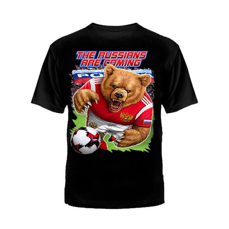 """T-shirt """"The Russians are coming!"""", black"""