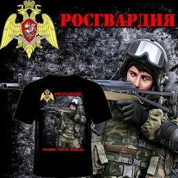 """T-shirt """"RosGuard"""", black"""