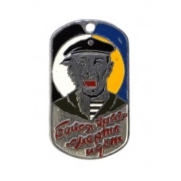 Steel dog-tags – Spetsnaz of Army Recoon, enamel