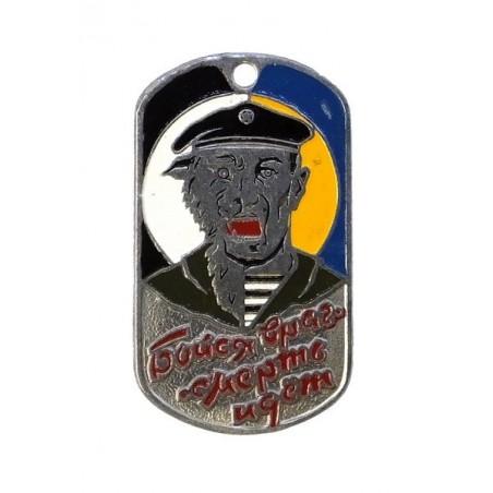 "Steel dog-tags - ""Be afraid enemy - the death is going"", black beret, enamel"